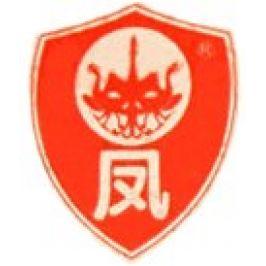 Завод Фэн Цин (凤庆) (aka Юннань Дианхонг групп)