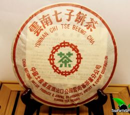 Шу Пуэр Зеленая печать, CNNP Чжун Ча, 2006год, 357гр