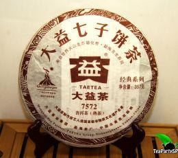 Мэнхай Да И 7572 шу пуэр,2010год, 357г (блин)