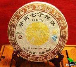 Пуэр Ци Цзы Бин (Чхунь Сиан)  ШУ, 357г (блин)