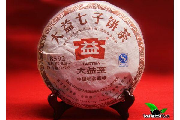 Мэнхай Да И 8592 шу пуэр,2013год, 357г (блин)
