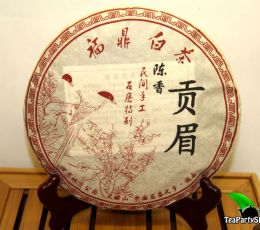 Прессованный белый чай Гун Мэй из уезда Фудин, 2011г, 357гр