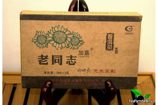 Лао Тун Чжи, Шен пуэр, 2006 год, 250гр