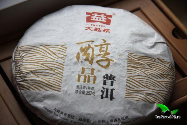Мэнхай Да И Чунь Пин, Шу пуэр, 2014год, 357г (блин)