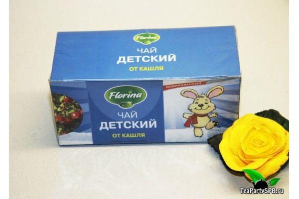 Детский фиточай Florina - От кашля йодированный