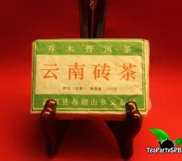 Шен пуэр, Юньнань, 2010год, кирпич 100гр