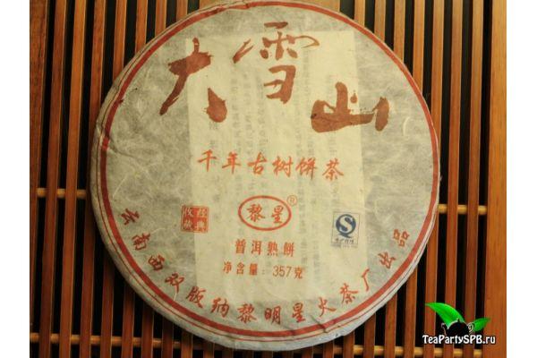 Шу пуэр Да Сэй Шань 357гр, 2008год