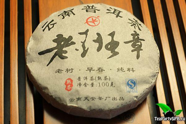 Тянь Ань Лао Бань Чжан Шу Пуэр, 100г (блин)