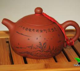 Чайник из исинской глины ручная работа