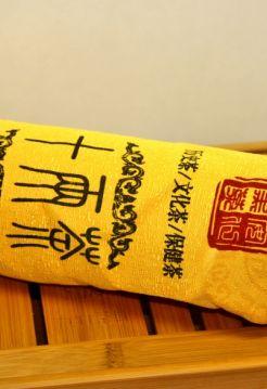 Чёрный чай (Хэй Ча) в плетёной упаковке - Шилян Ча