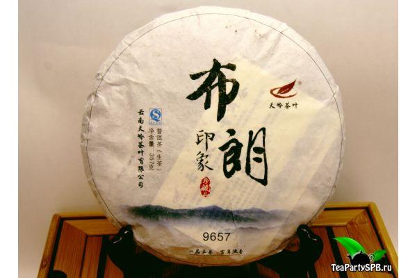 Бу Лан 9657 (Тиан Линг), Шен пуэр, 2014од, 357гр