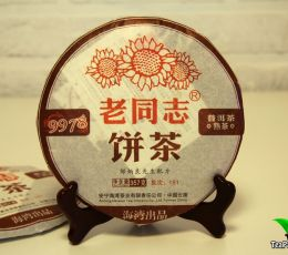 Лао Тун Чжи 9978 (Старый товарищ), Шу пуэр, 357гр