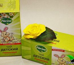 Детский  фиточай Florina - Ромашковый йодированный