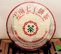 Шу Пуэр Зеленая печать, CNNP Чжун Ча, 2005год, 357гр