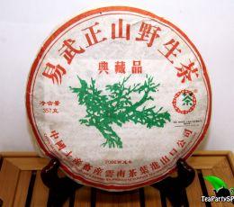 ИУ Чжэн Шань Е Шэн Ча(CNNP), Шен Пуэр, 2006год, 357гр