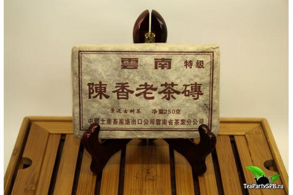 Чень Сяо Лао Шу пуэр, 2009год, 250гр (кирпич)