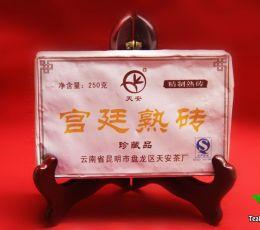 Пуэр Гун Тин Шу, 2006 год, 250г (кирпич)