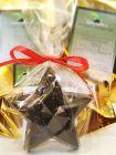 """Подарочный набор (чай + шоколад) к 23 февраля """"Защитнику Отечества"""""""