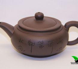 Чайник из Исинской глины Юань Чжу для чайной церемонии
