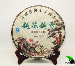 "Юннань Цы Цзы Бин ""Юе Чень Юе Сян"", Шен пуэр, 2010год, 357г"