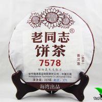 """7578 """"Старый Товарищ"""", завод Хайвань, Шу пуэр, 2016 год, 357г (блин)"""