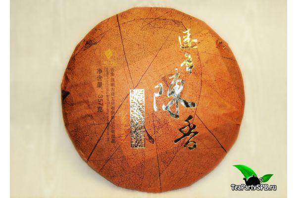 """Гу И """"Юньнань Чэньсян"""",  Шу Пуэр, 357г"""
