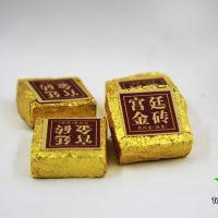 Гун Тин в кубиках, Шу пуэр
