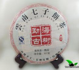 Юньнань Ци Цзы Бин Ча, Шу пуэр, 2016 год, 357г