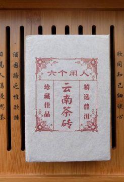 Чайный кирпич из Юньнаня, Шу пуэр, 2017 год, 480г