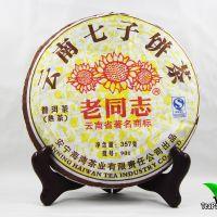 """Лао Тун Чжи """"Ци Цзи Бин"""", завод Хайвань, Шу пуэр, 2009 год, 357г"""