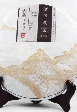 Мэнхай Да И 8592, Шу пуэр, 2015 год, 357г (блин)