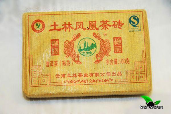 """Ту Линь """"Фэнхуан Чжуань Ча"""", 100г"""