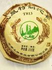 "Ту Линь ""Фэнхуан Тэ Цзы Точа Т813"", 338г"