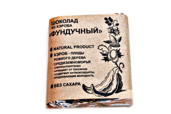 """Шоколад из кэроба сыроедческий """"Фундучный"""" RAW, 50г"""
