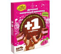«O Zera» шоколад детский, молочный и белый с малиной, 90г