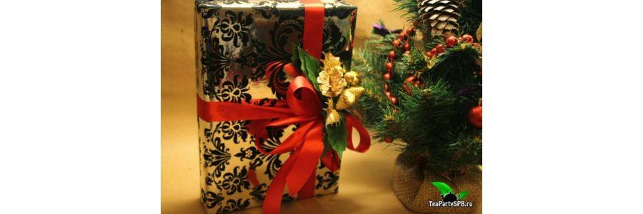 Оформим чай в подарочную упаковку