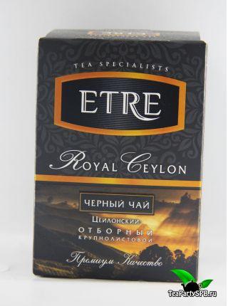 Royal Ceylon ETRE (Черный  Цейлонский чай отборный крупнолистовой), 100г