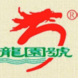 Завод ЛунЪюань 花園龍 – Сад Дракона