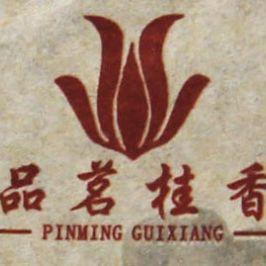 Завод Мин Юань
