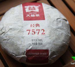 Мэнхай Да И 7572 шу пуэр,2013год, 150гр (блин)