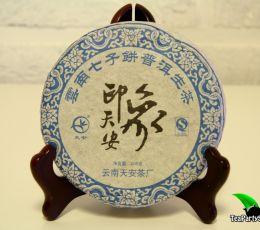 Инн Сян (Тянь Ань), Шен Пуэр, 2008год, 200гр