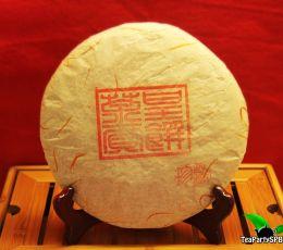 Тянь Ань Ча Хуан Император шу, 2007 год, 357г (блин)