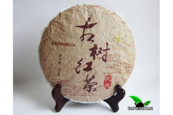 Гу Шу Хун Ча, красный чай со старых деревьев, фабрика Сы Ю