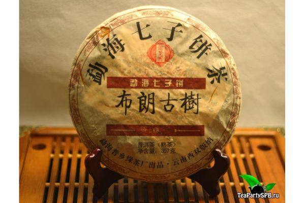 Булан Шань (ШУ) 2008год 357гр