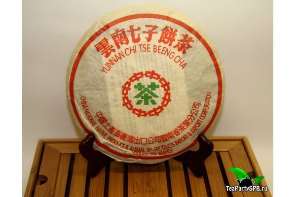 Шу Пуэр Зеленая печать, CNNP Чжун Ча, 2012год, 357гр