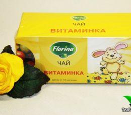 Детский  фиточай Florina - Витаминка