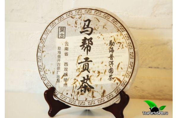 Май Бен Кай Гу, Шу пуэр, 2006г, 357гр