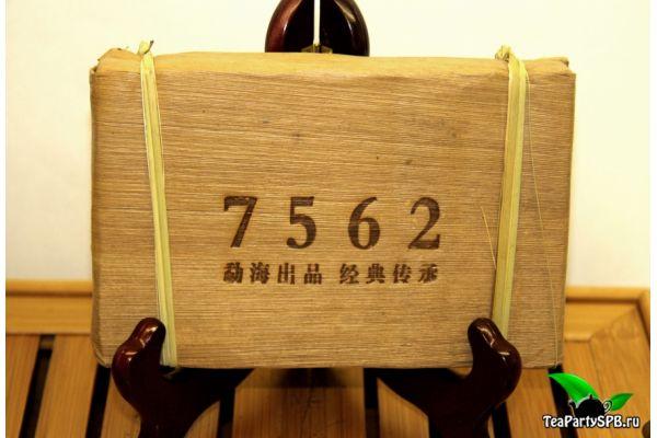 Мэнхай Цзин Дянь 7562, Шу пуэр, 2008год, 250гр