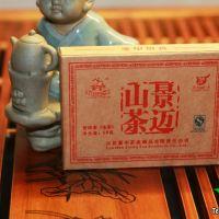 Ци Мэй Шен пуэр фабрика Юньнань Линьцан Эко-Ти Индастри, 2008 год, 50гр (Кирпич)