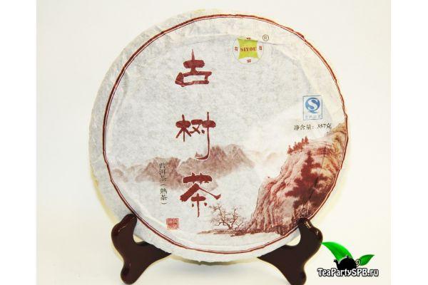 Сы Ю Чжан Сян, Шу пуэр, 2013г, 357гр